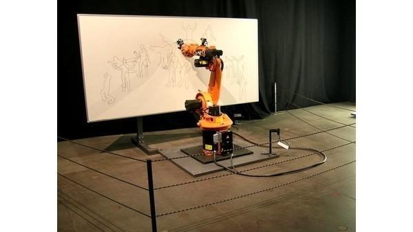 Kultur Wenn Ein Roboter Das Zeichnen übernimmt