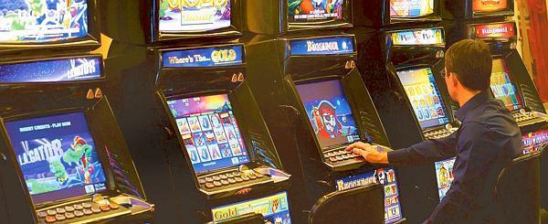 Used slot machines las vegas