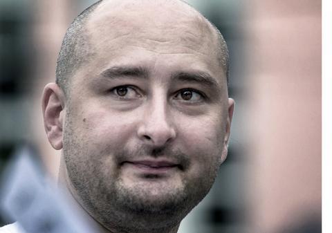 Wirrwarr um russischen Journalisten
