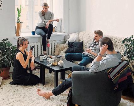 Leben Wohngemeinschaft Oder Eigenes Appartement