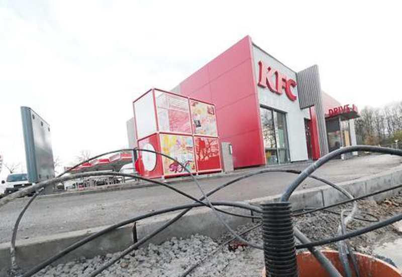 KFC Oldenburg (Famila, Wechloy) eröffnet am 14. Dezember.